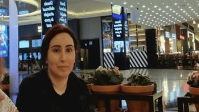 Dubai princess
