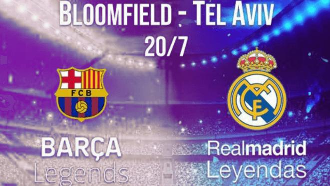 Barca legends vs Real Madrid Leyendas